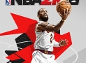 NBA 2K18: Early Tip-Off Edition – Xbox One