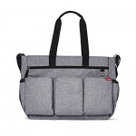 Skip Hop Duo Double Signature Diaper Bag, Heather Grey